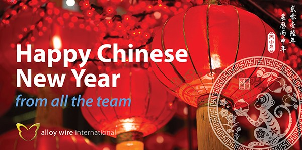 awi tweet chinese new year 2016 x600 - Alloy Wire International