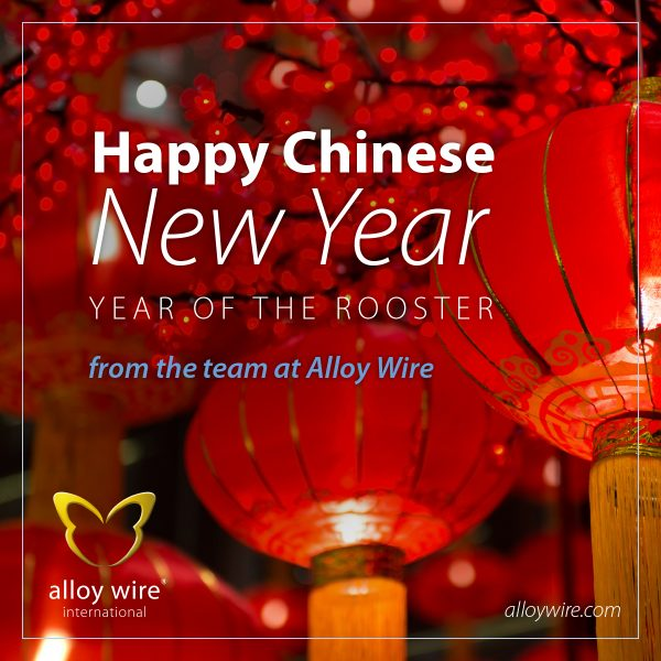 awi tweets calendercelebrations chinese newyearyear the rooster - Alloy Wire International